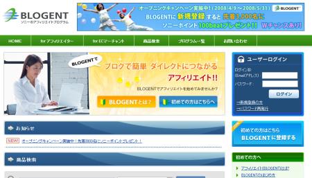blogent.png