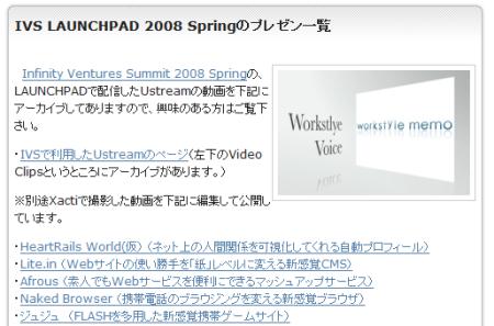 ivs_2008s.png