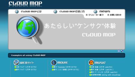 ivs_cloudmap.png