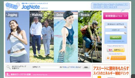 jognote1.jpg