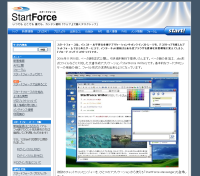 startforce1.png
