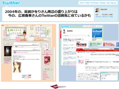 twitter_slide19.png